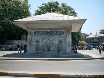 Fountain of Sultan Ahmed III made by Ottoman located in Uskudar coast of Istanbul city of Turkey.