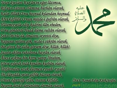 islamiSanat.net tarafından Peygamber Efendimiz Muhammed Aleyhisselam`ın Hicri takvimle doğum yıldönümü olan Mevlid Kandili münasebeti ile tasarlanmış bir e-kart resmi.