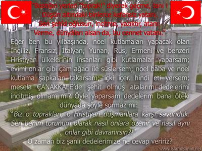 Ziyaretçilerin isteği üzerine; yeni yıl, noel, yılbaşı ve noel  baba ile ilgili uyarıcı olmak üzere islamiSanat.net tarafından tasarlanmış bir e-kart resmi.