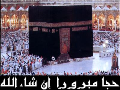 An e-card image designed by artislamic.com on the occasion of the Hajj.