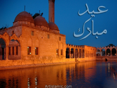 An e-card image designed by artislamic.com on the occasion of the Eid.