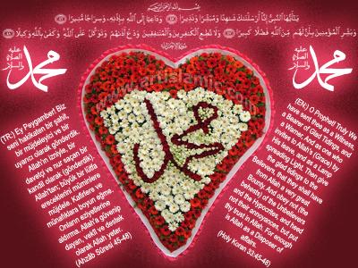 islamiSanat.net tarafından Peygamber Efendimiz Hz. Muhammed`in (sav) doğumu (Mevlid Kandili - Kutlu Doğum Haftası) münasebetiyle yapılmış bir grafik tasarımı. (Çiçek aranjmanı papatya, karanfil ve güllerden oluşmaktadır. Türk İslâm Edebiyatı ve Sanatlarında gül, Hz. Muhammed Aleyhisselam`ı temsil eder ve O`nun simgesi (rumuzu) olarak kabul edilir. Bu nedenle MUHAMMED ismi kırmızı güllerle yazılmıştır. Türkiye`de yapılmış çiçek aranjmanının kim tarafından yapıldığı bilinmemektedir.)