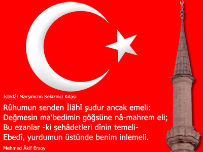 islamiSanat.net tarafından tasarlanmış, Türk bayrağı resmi ve İstiklâl Marşının sekizinci kıtasını içeren çalışma. (© islamiSanat.net. Bu eserin her hakkı saklıdır, ticari maksatla kullanılması yasaktır.)